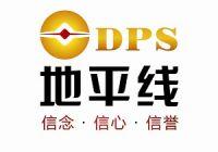 深圳市地平线投资管理有限公司