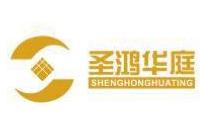 深圳前海圣鸿华庭资本管理有限公司